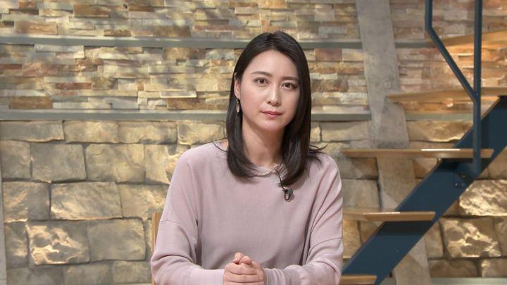 2018年03月08日小川彩佳の画像23枚目