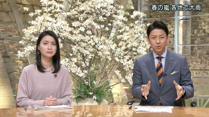 2018年03月08日小川彩佳の画像24枚目