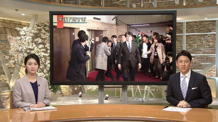 2018年03月09日小川彩佳の画像02枚目