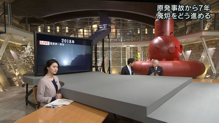 2018年03月09日小川彩佳の画像05枚目