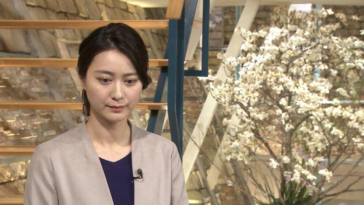 2018年03月09日小川彩佳の画像06枚目