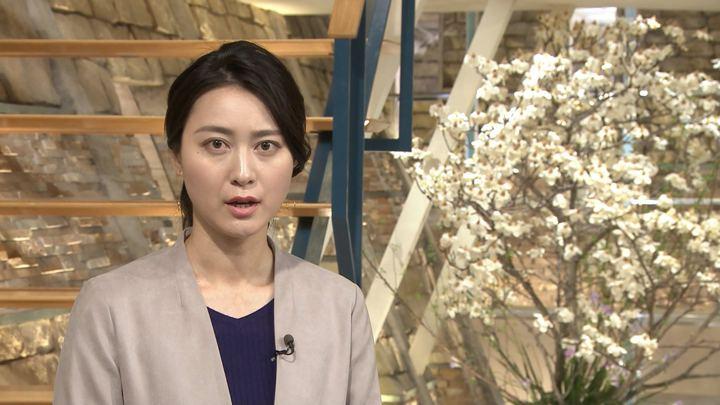 2018年03月09日小川彩佳の画像07枚目