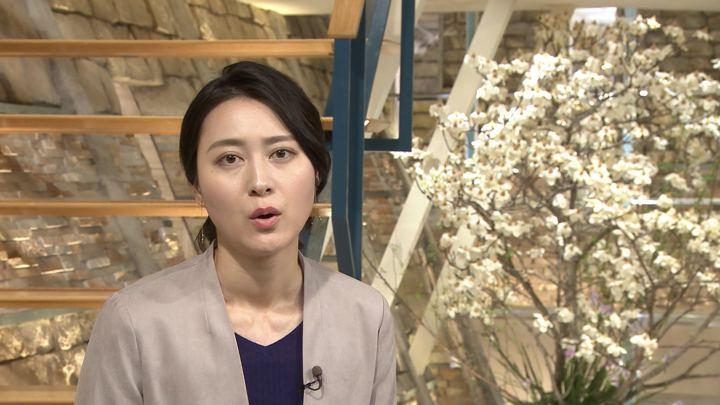 2018年03月09日小川彩佳の画像08枚目