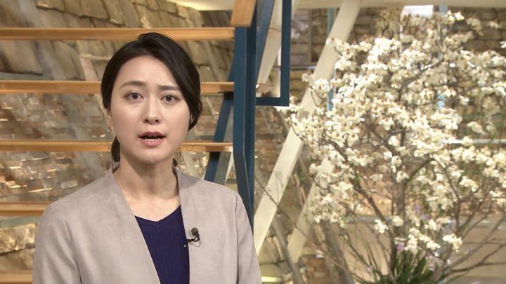2018年03月09日小川彩佳の画像09枚目