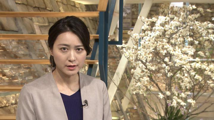 2018年03月09日小川彩佳の画像10枚目