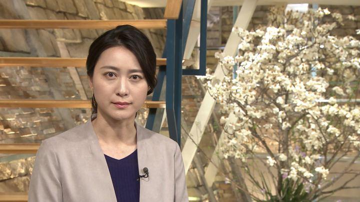 2018年03月09日小川彩佳の画像11枚目