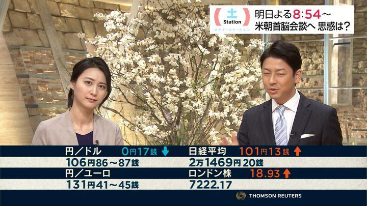 2018年03月09日小川彩佳の画像18枚目