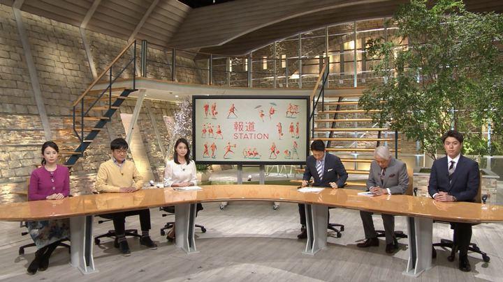 2018年03月13日小川彩佳の画像01枚目