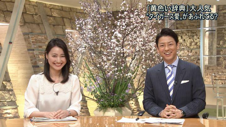 2018年03月13日小川彩佳の画像13枚目