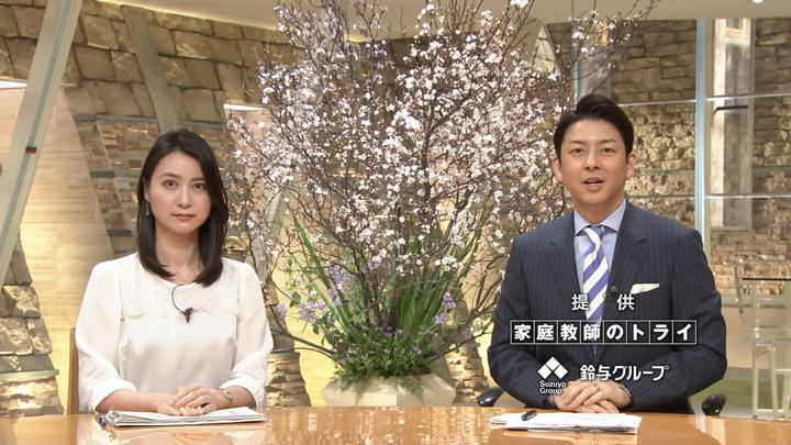 2018年03月13日小川彩佳の画像14枚目
