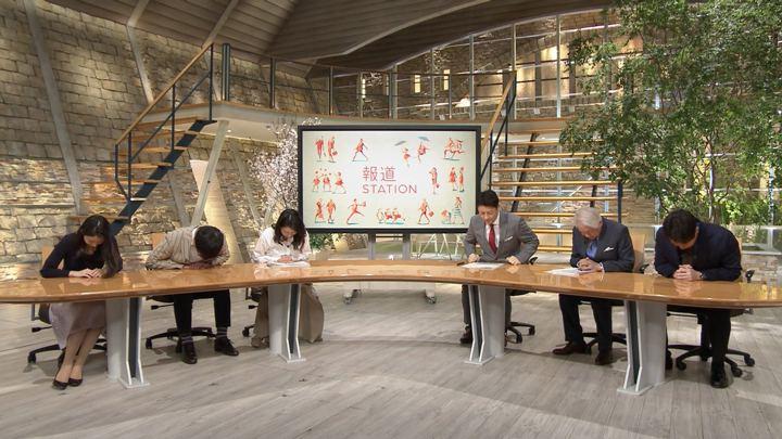 2018年03月15日小川彩佳の画像02枚目