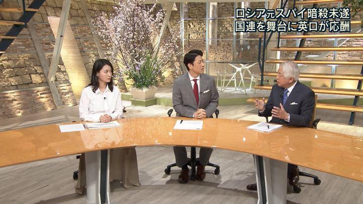 2018年03月15日小川彩佳の画像08枚目