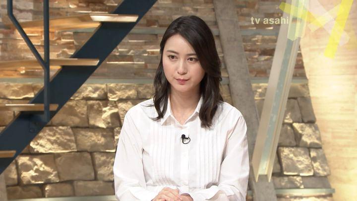 2018年03月15日小川彩佳の画像09枚目