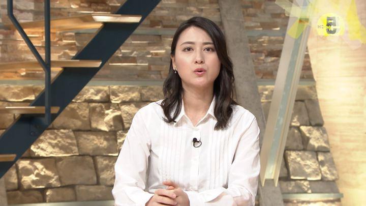 2018年03月15日小川彩佳の画像10枚目