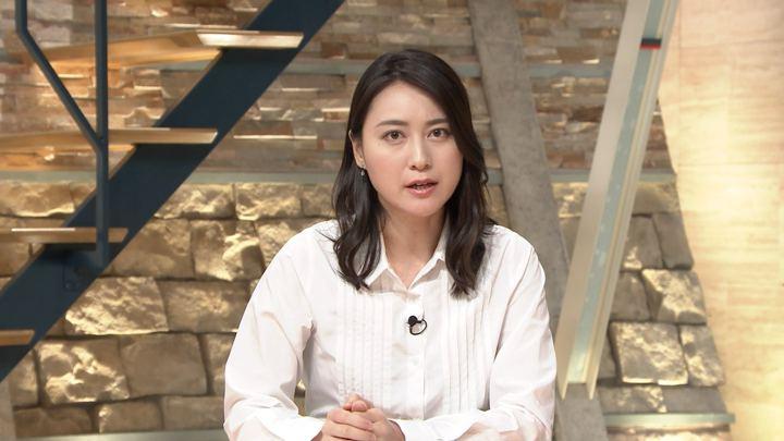 2018年03月15日小川彩佳の画像11枚目