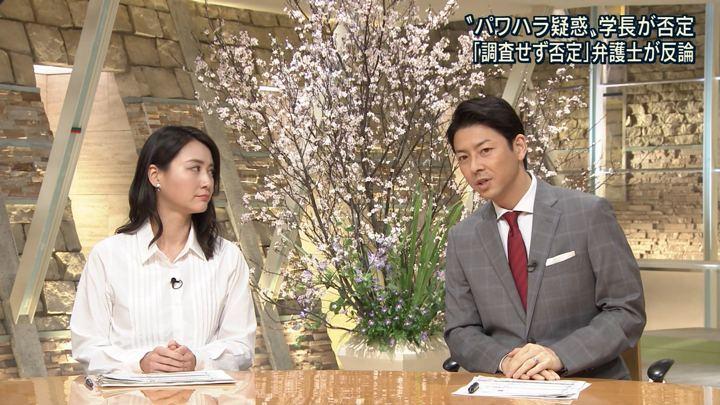 2018年03月15日小川彩佳の画像13枚目