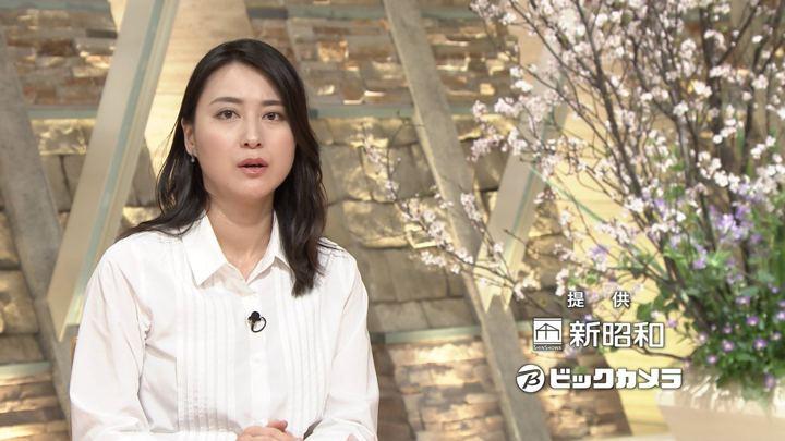 2018年03月15日小川彩佳の画像16枚目