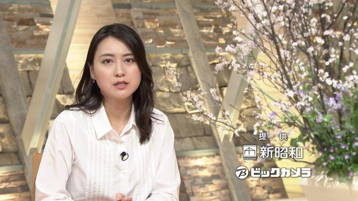 2018年03月15日小川彩佳の画像17枚目