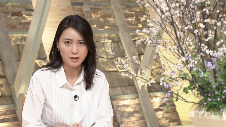 2018年03月15日小川彩佳の画像18枚目