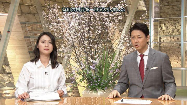 2018年03月15日小川彩佳の画像22枚目