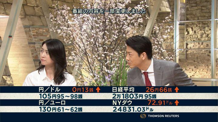 2018年03月15日小川彩佳の画像24枚目