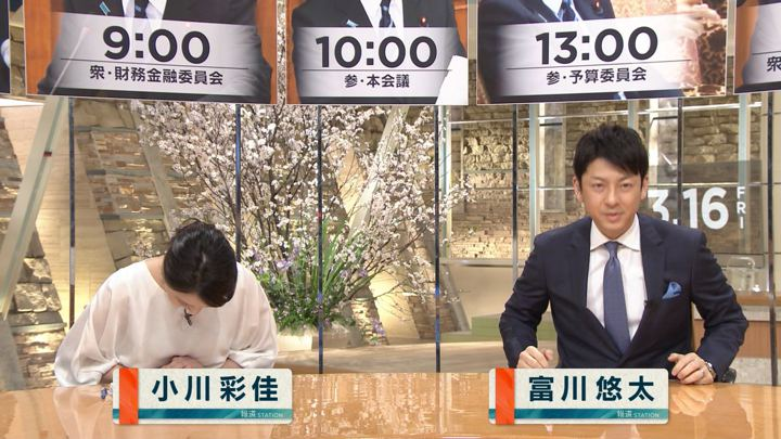 2018年03月16日小川彩佳の画像02枚目