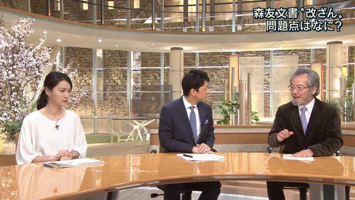 2018年03月16日小川彩佳の画像05枚目