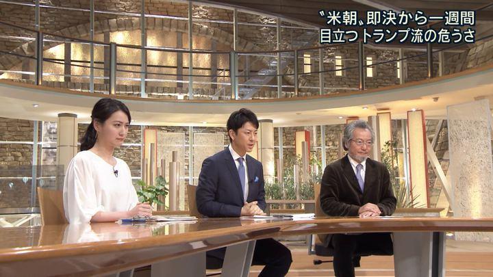 2018年03月16日小川彩佳の画像08枚目