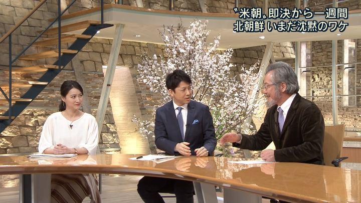 2018年03月16日小川彩佳の画像09枚目