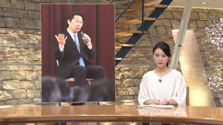 2018年03月16日小川彩佳の画像10枚目