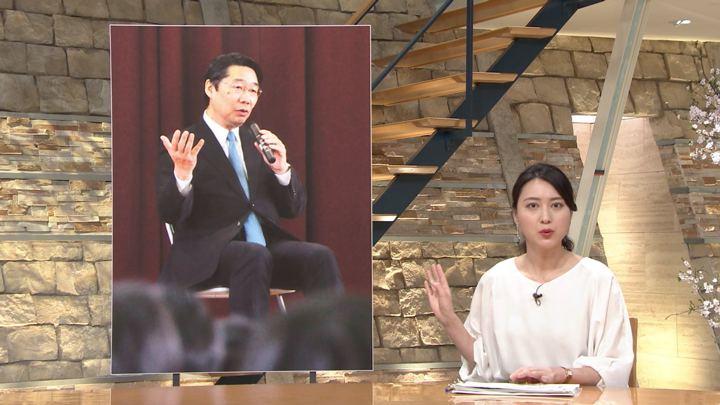 2018年03月16日小川彩佳の画像12枚目