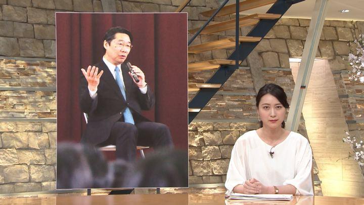 2018年03月16日小川彩佳の画像13枚目