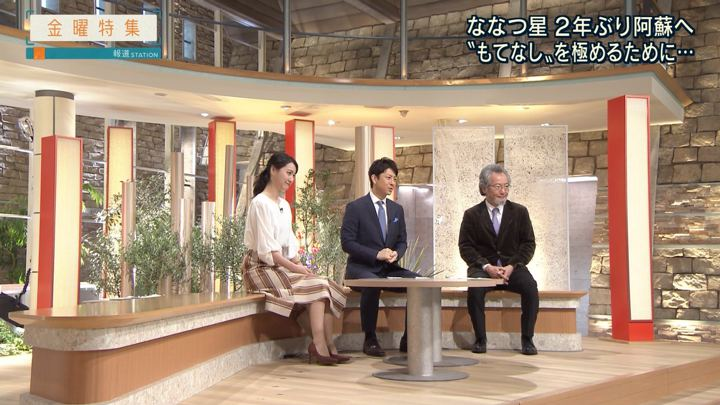 2018年03月16日小川彩佳の画像16枚目