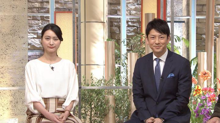 2018年03月16日小川彩佳の画像25枚目