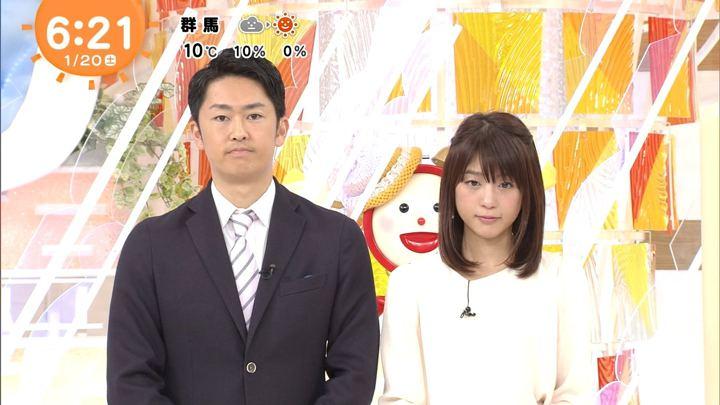 2018年01月20日岡副麻希の画像01枚目