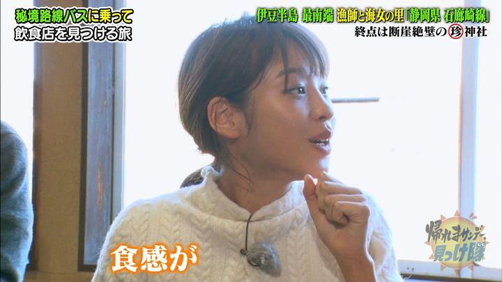 2018年01月28日岡副麻希の画像21枚目