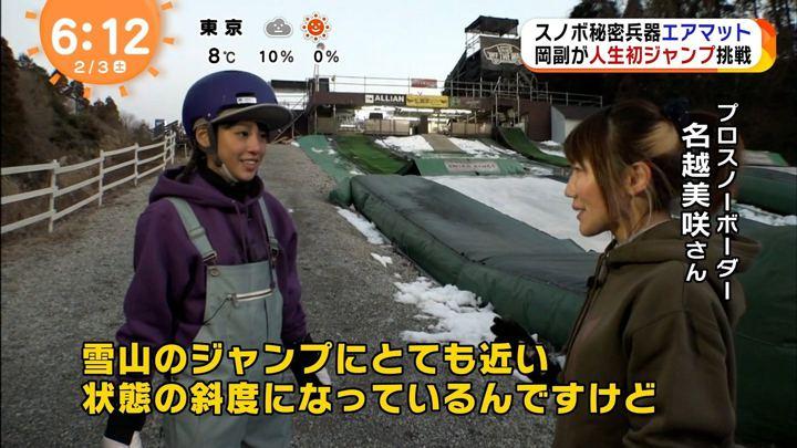 2018年02月03日岡副麻希の画像03枚目