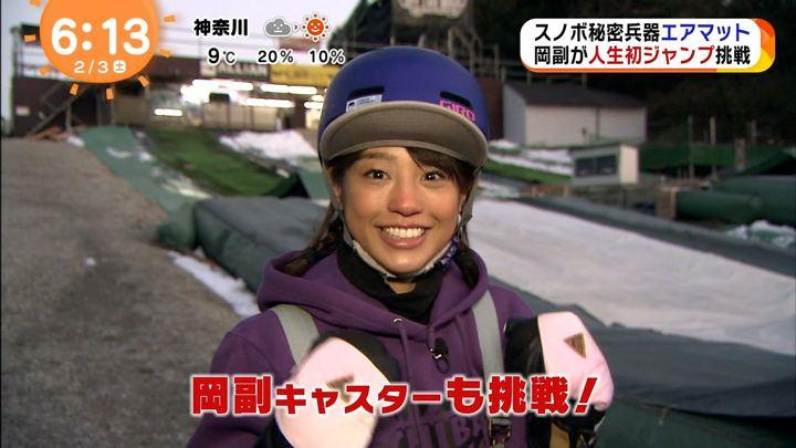 2018年02月03日岡副麻希の画像04枚目