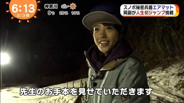 2018年02月03日岡副麻希の画像06枚目