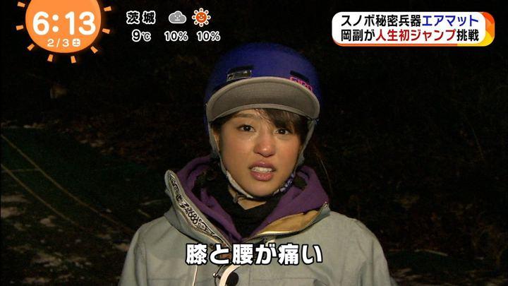2018年02月03日岡副麻希の画像10枚目
