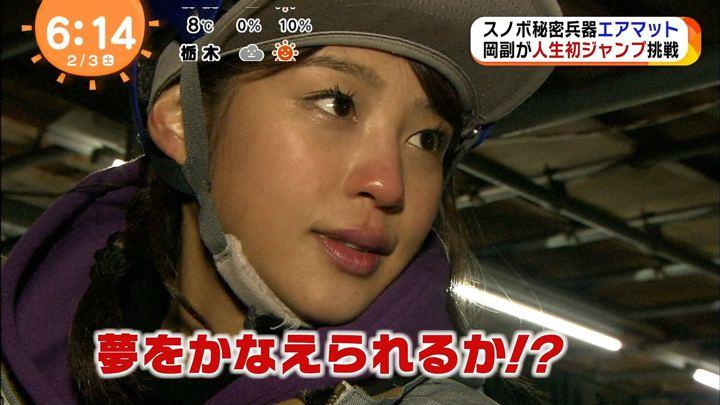 2018年02月03日岡副麻希の画像12枚目
