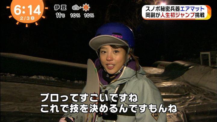 2018年02月03日岡副麻希の画像16枚目