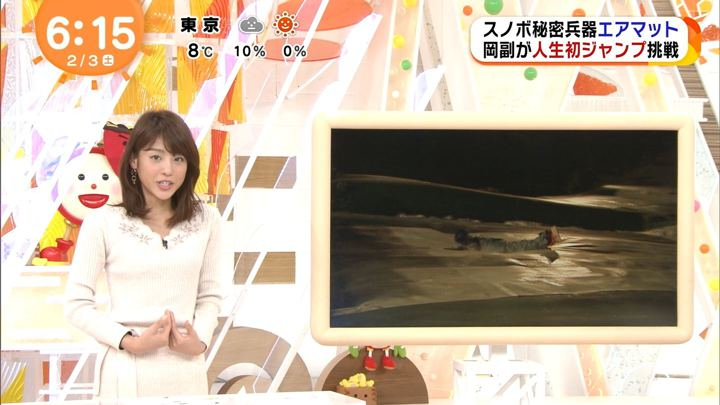 2018年02月03日岡副麻希の画像17枚目