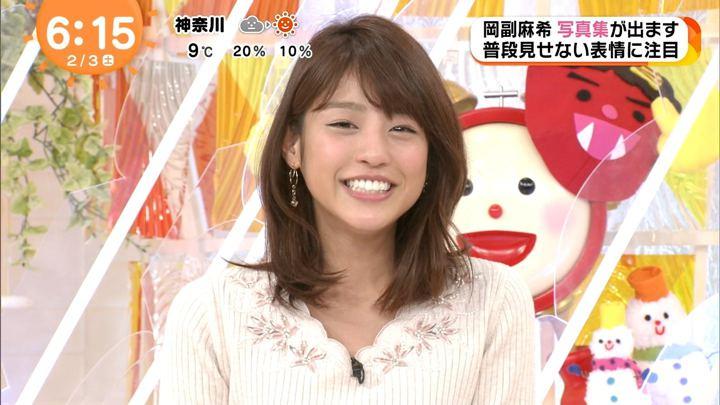 2018年02月03日岡副麻希の画像20枚目