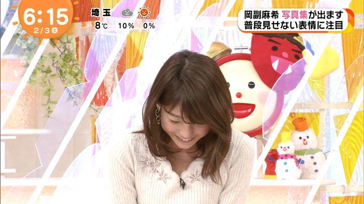 2018年02月03日岡副麻希の画像21枚目