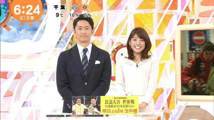 2018年02月03日岡副麻希の画像23枚目