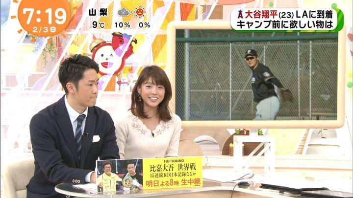 2018年02月03日岡副麻希の画像26枚目