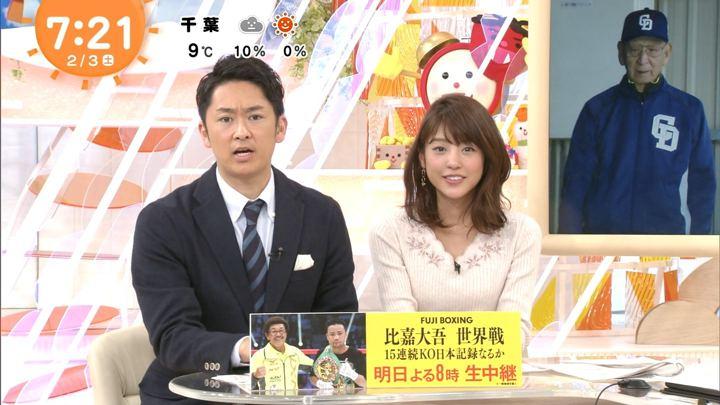 2018年02月03日岡副麻希の画像27枚目