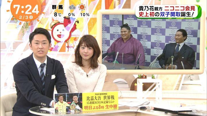 2018年02月03日岡副麻希の画像28枚目