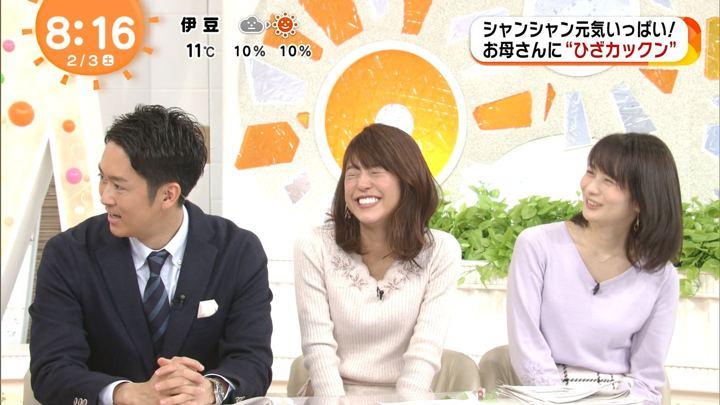 2018年02月03日岡副麻希の画像35枚目